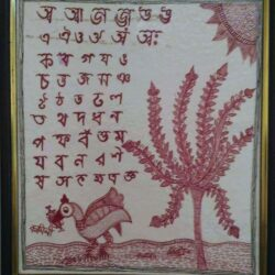 Mithila Painting on Tirhuta Script