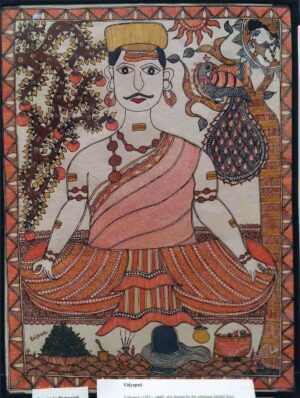 Mithila Painting of The Great Poet Vidyapati