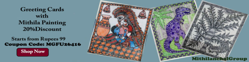 greeting cards with mithila painting